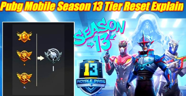 PUBG MOBILE Season 13 tier drop system